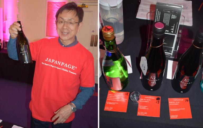 sake champion.and bottles